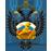 Министерство спорта, туризма равно молодежной политики Российской Федерации