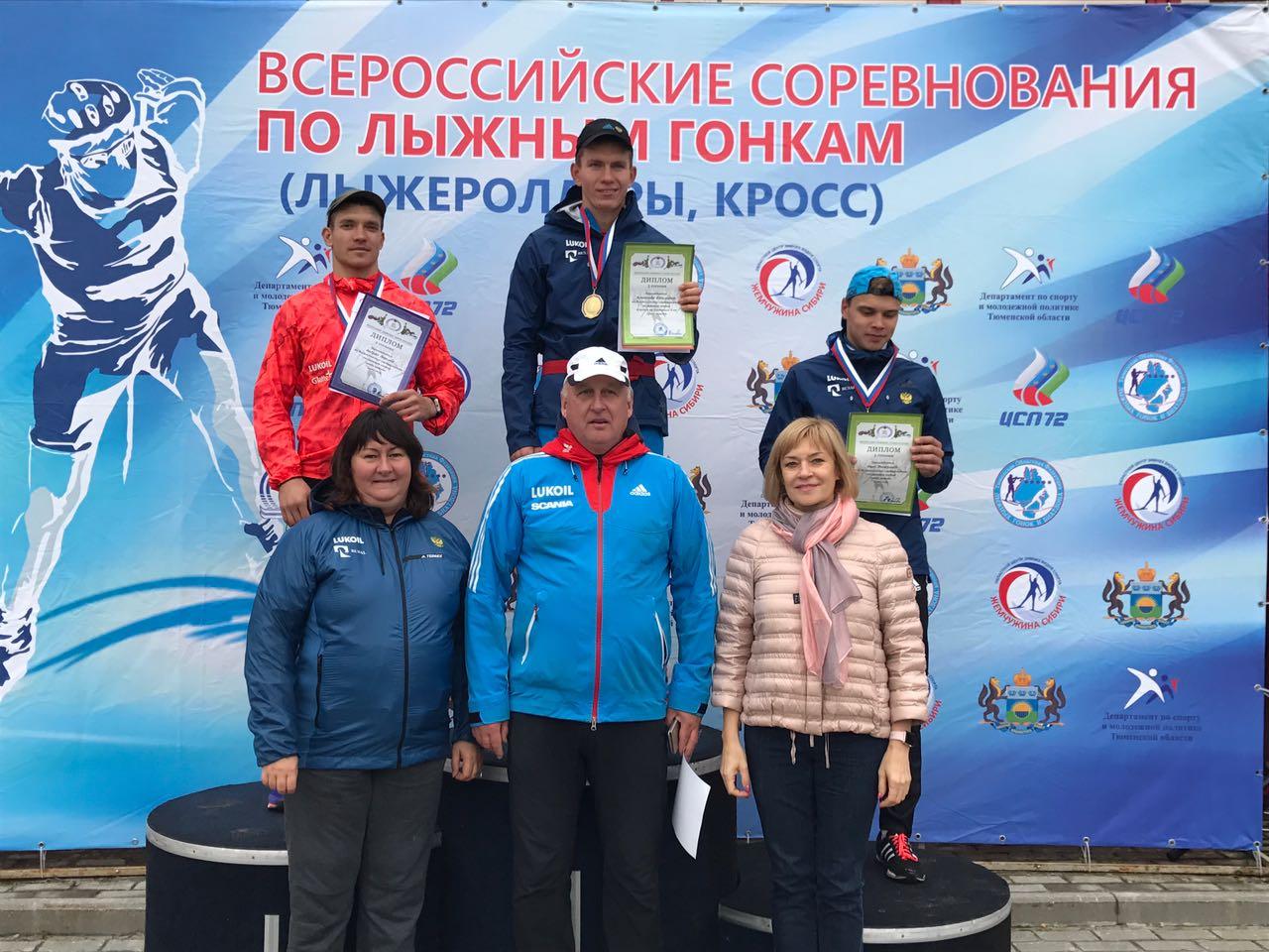 Награждение провели олимпийские чемпионки Елена Вяльбе и Луиза Носкова. Также был награжден тренер победителя Юрий Бородавко.