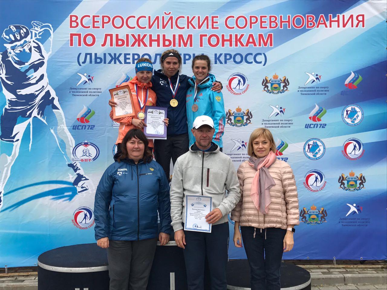 Награждение провели олимпийские чемпионки Елена Вяльбе и Луиза Носкова. Также был награжден тренер победительницы Виктор Ревин.