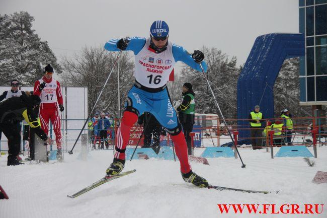 Красногорская лыжня.